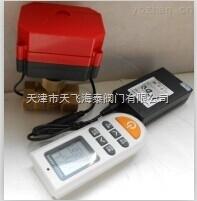 無線溫度控制閥 天飛海泰智能溫控閥報價