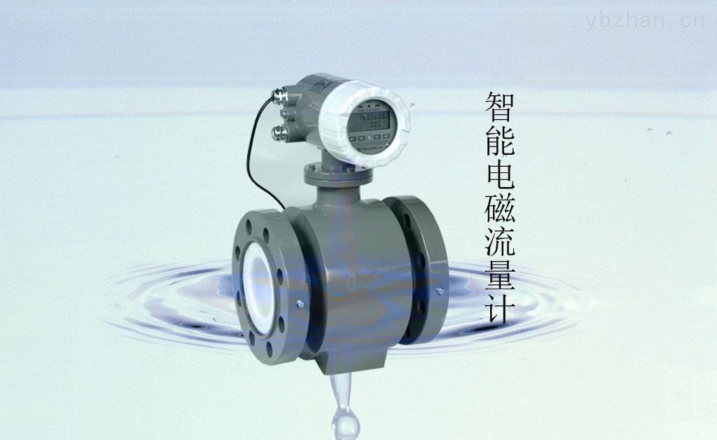 供应DXM系列工业用水流量计/上海东响
