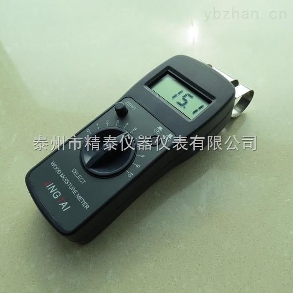 木材湿度测定仪感应式密度板水分测定精泰SD-C50