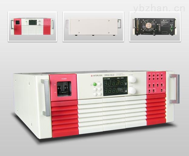 IPA36-30LA 可编程直流电源