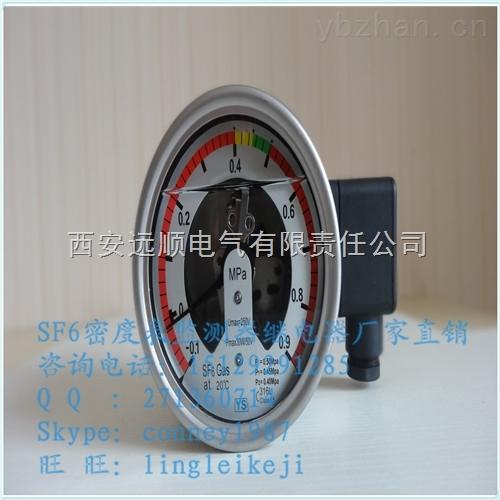 电接点压力表仪器仪表-SF6密度继电器,密度表厂家