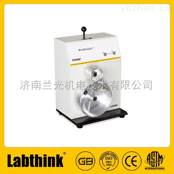 凹版印刷品墨层结合牢度测试仪