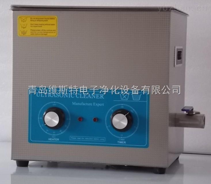 江苏哪里有卖单槽超声波清洗机的厂家