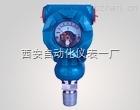 800扩散硅压力变送器