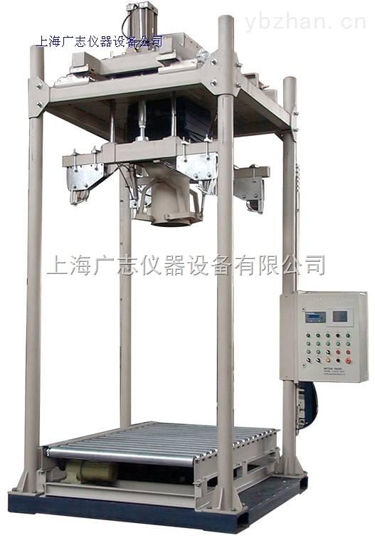 DCS-1000G 吨袋包装称