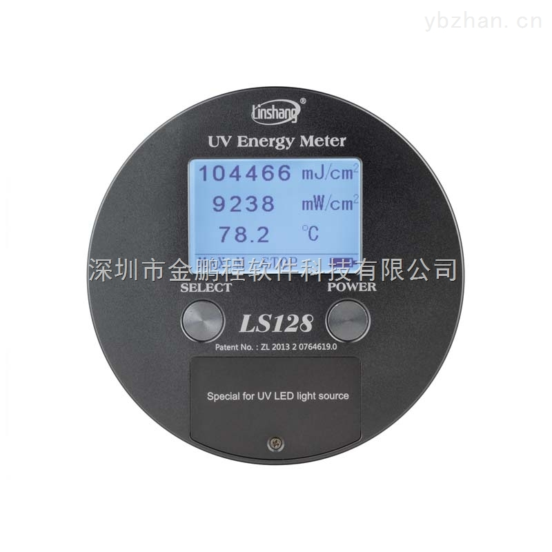 LS128 UV LED 365nm 375nm 385nm 395nm 405nm 420nm 紫