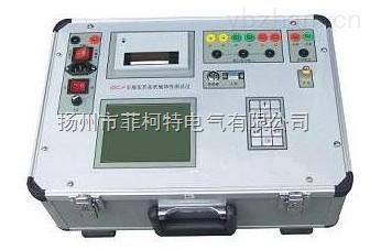 GKC-F高压开关动特性测试仪