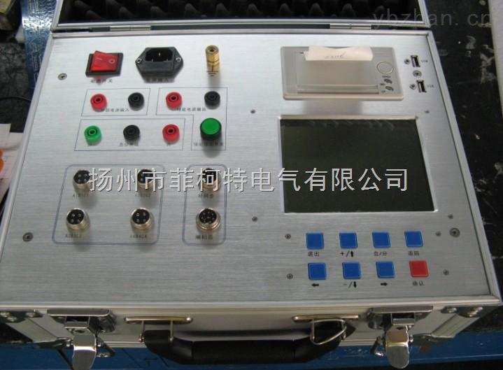 GKC-D智能开关特性测试仪