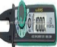 MODEL2300R叉形电流表