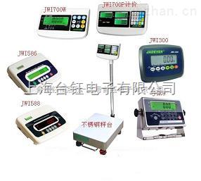 防静电电子秤  【JPS-30KG】防静电电子台秤哪里有卖