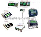 100公斤電子稱   杰特沃JPS-100KG臺式電子秤洛陽報價