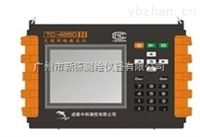 佛山,廣州爆破測振儀TC-4850N