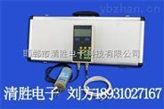 高精度土壤温湿度速测仪