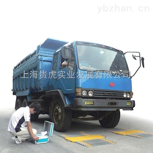 GH-XK3102-50噸動態汽車衡,動態軸重稱