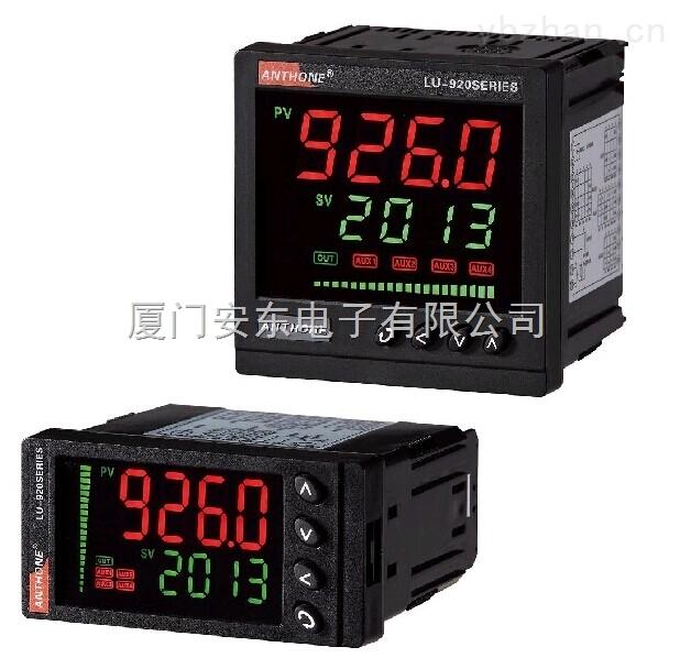 LU-924M智能测控仪-厦门安东仪表-厦门温控表-测控仪