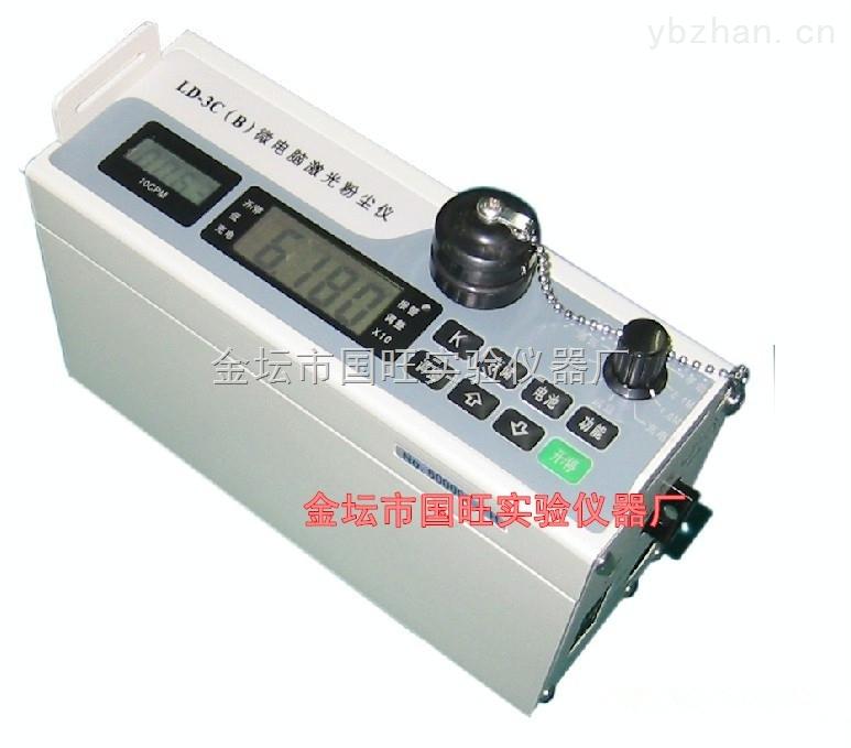 LD-3C-激光粉尘仪