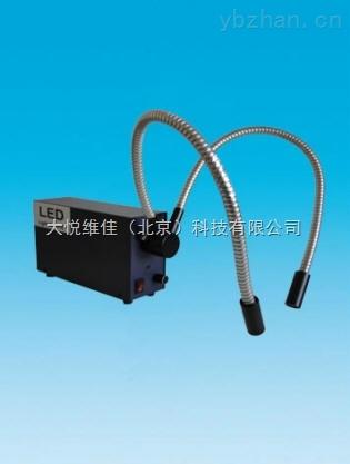 显微镜LED光纤冷光源(双头/单头软管)