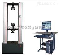 线缆5KN微机控制电子万能试验机优质厂家