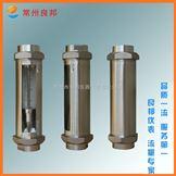G30-40玻璃转子流量计生产厂家