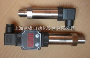 WR110-小巧型壓力變送器