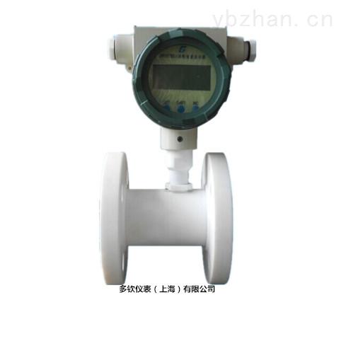 常温浓硫酸(98-100%)流量计