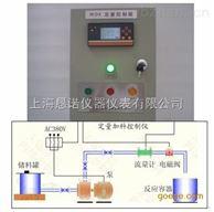 批量加料控制系统