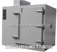 多功能高温干燥箱
