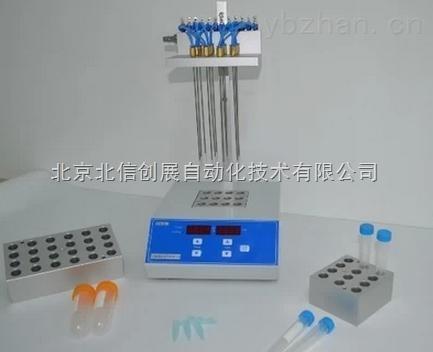 HG10-JTN100-1-氮吹仪单模块