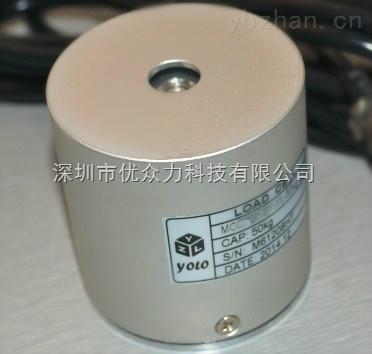 5kg筒式拉压力传感器