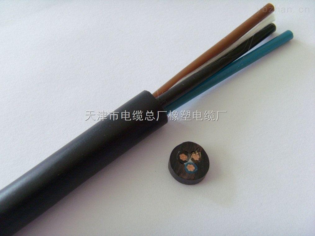 电缆MYQ-500V-3x1.5矿用灯线MYQ