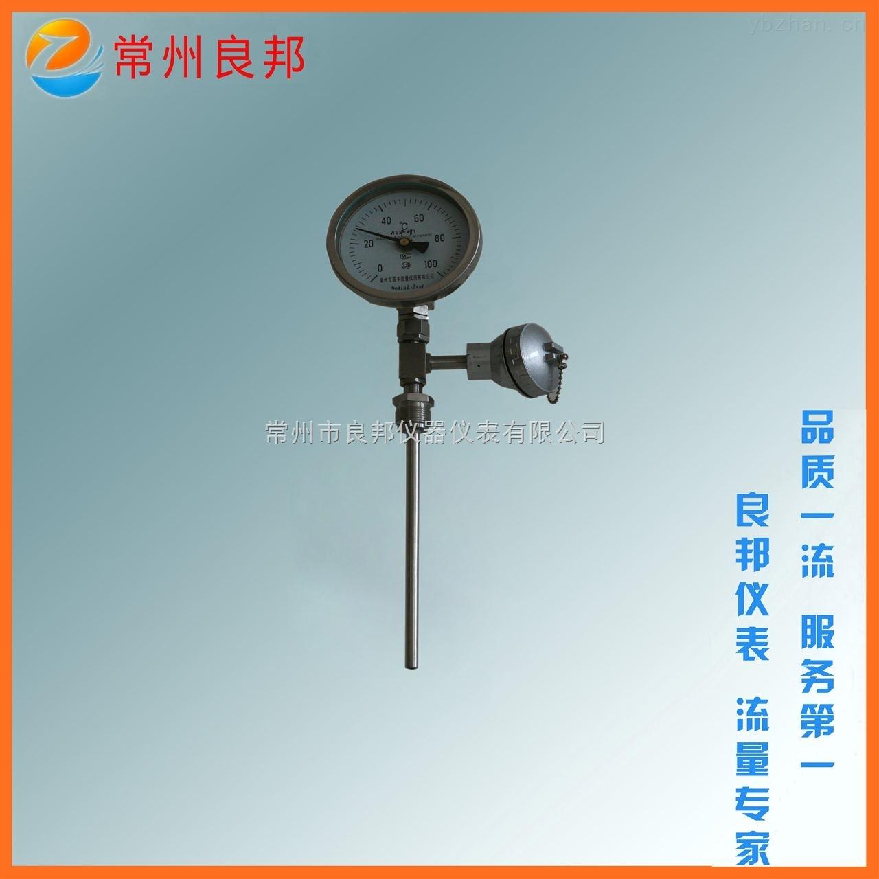 厂家直销工业不锈钢双金属温度计WSS