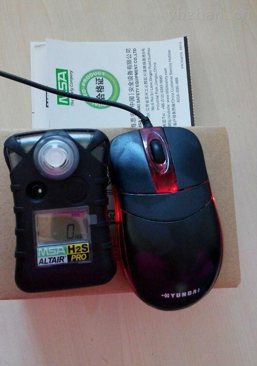 alpair pro-梅思安氧氣檢測儀/單一氣體檢測儀