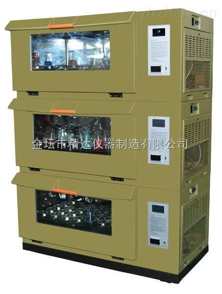 DLHR-D2803-组合式全温振荡培养箱