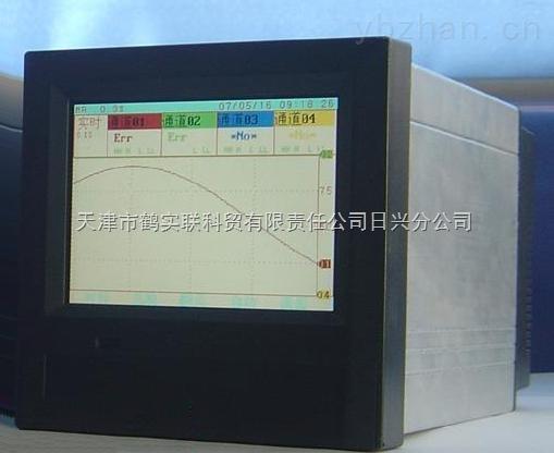 数显控制记录仪表 数显记录仪表 XSR70系列彩色无纸记录仪