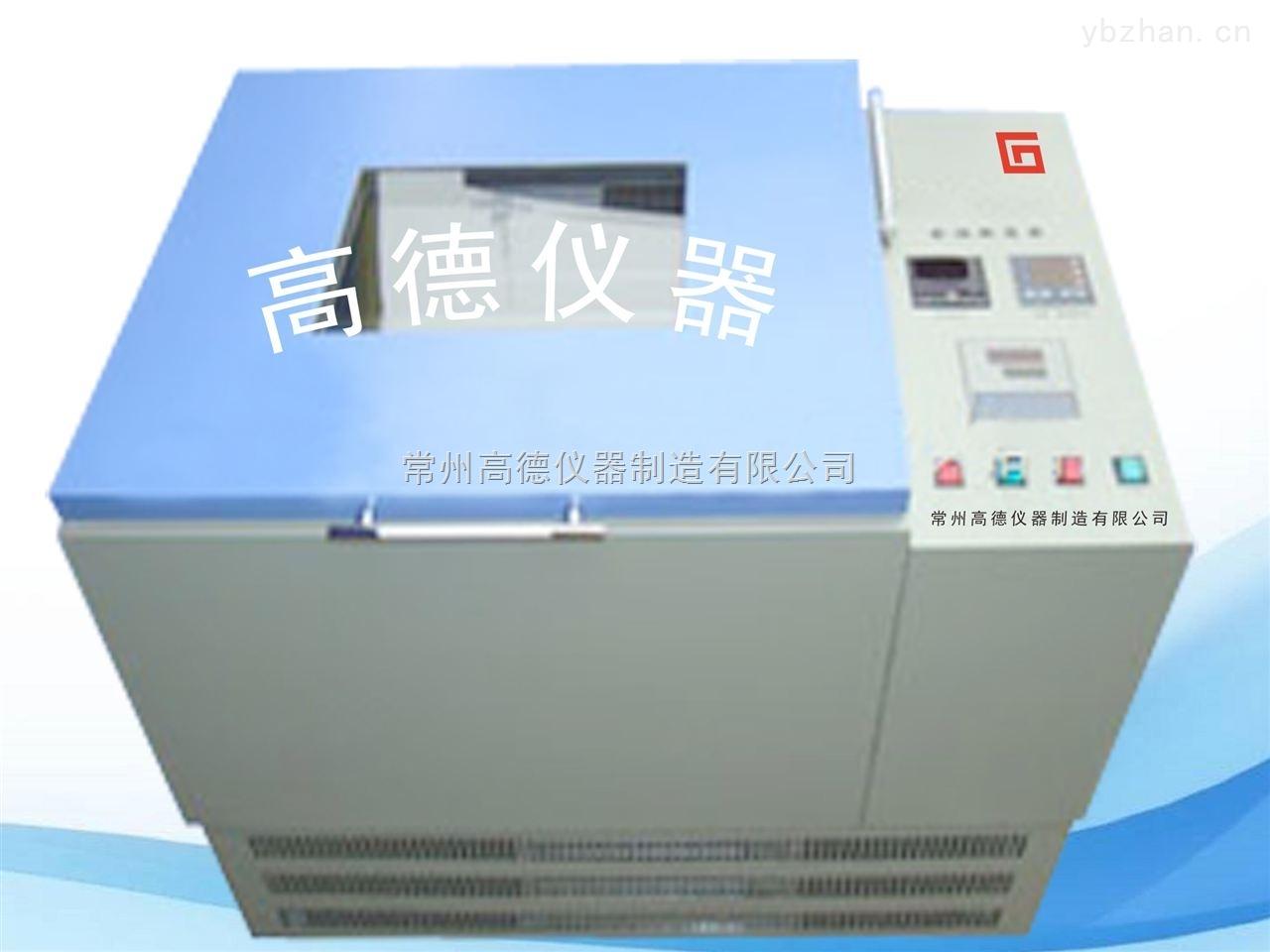 HZ-9511K-双层气浴恒温振荡器