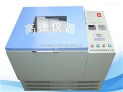 HZ-9511K双层气浴恒温振荡器