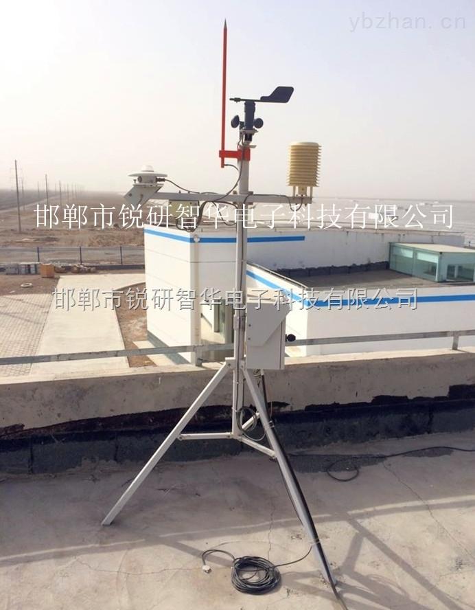 太阳能光热系统小型气象站