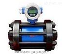 HC-LDE-高压注水流量计