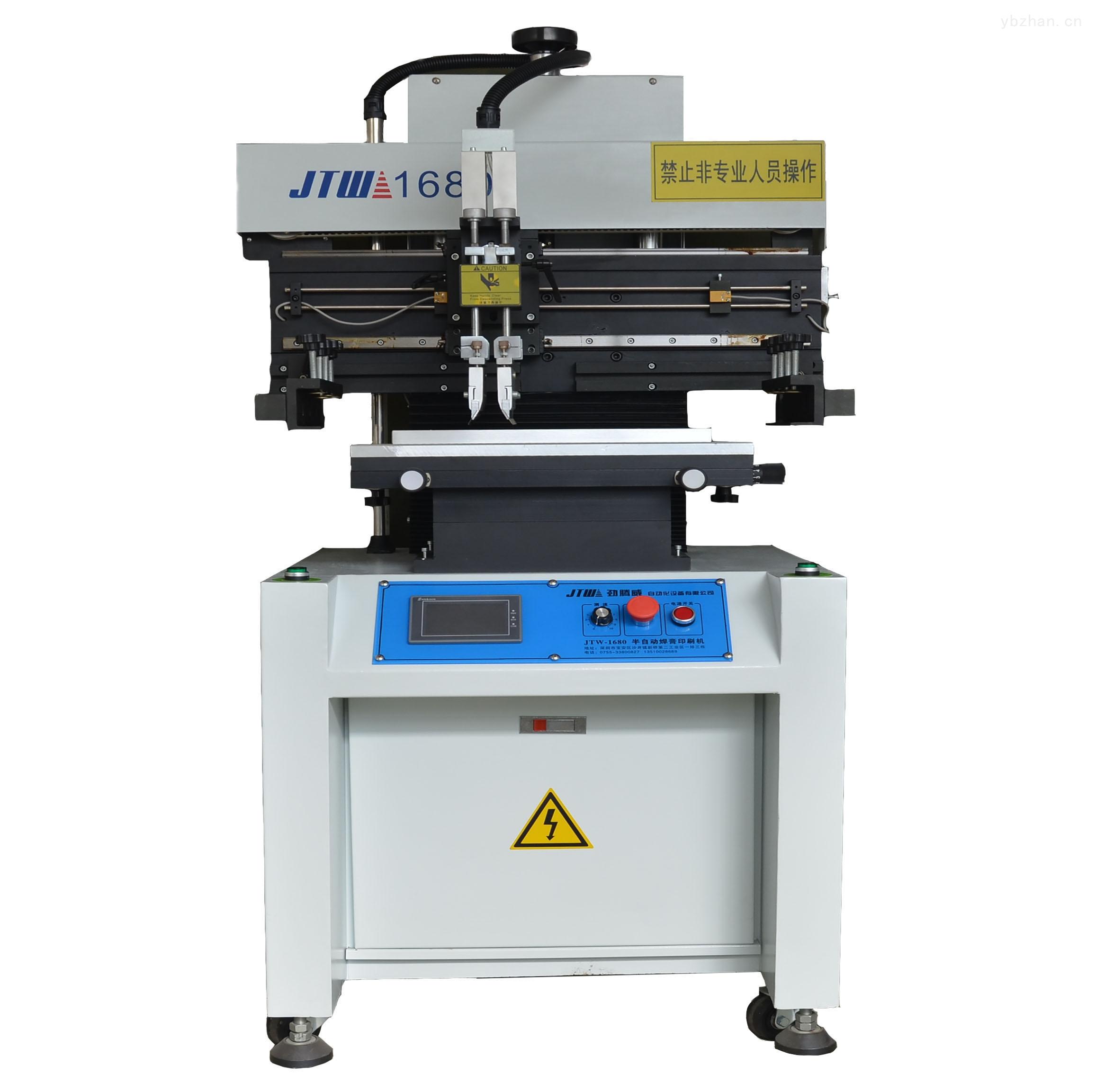 劲腾威jtw-1680 锡半自动印刷机价格 印刷机多少钱,国产半自动锡膏