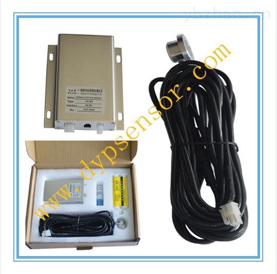 超声波油耗传感器_专利201320654211.8 厂家直销