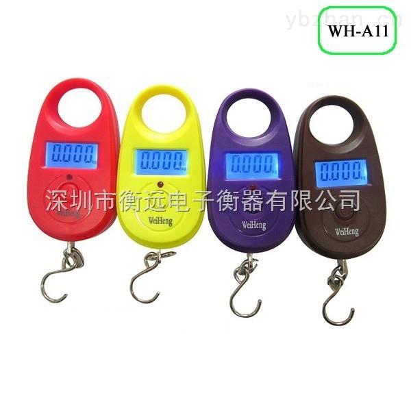 WH-A11/WH-A08-威衡手提秤 鉤秤 行李秤