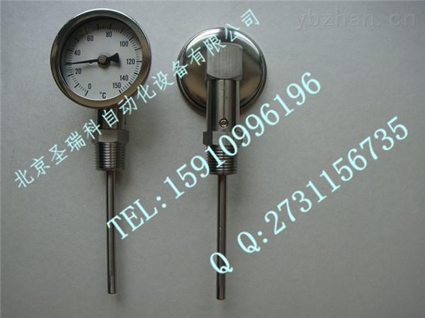 WSS-381万象双金属温度计厂家