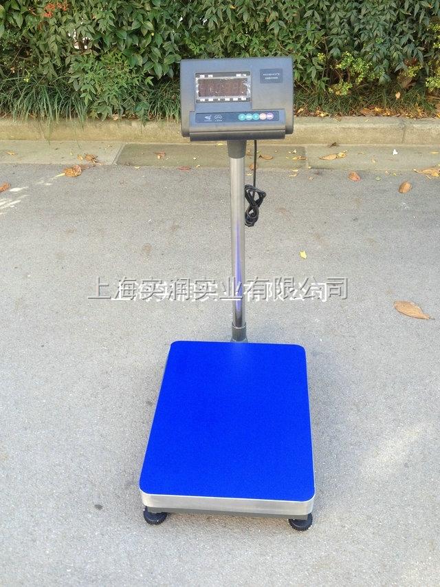 庆安县TCS电子秤价格,30KG电子台秤尺寸