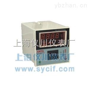温度控制仪XMTA-2901