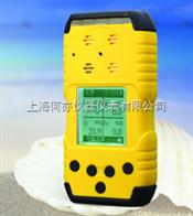 YT-1200H-C2H5OH便携式乙醇检测仪