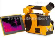 TiX1000福禄克 Fluke TiX1000 红外热像仪