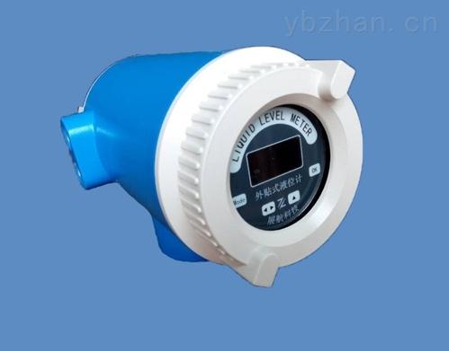 供应厂家现货:外贴式超声波液位开关