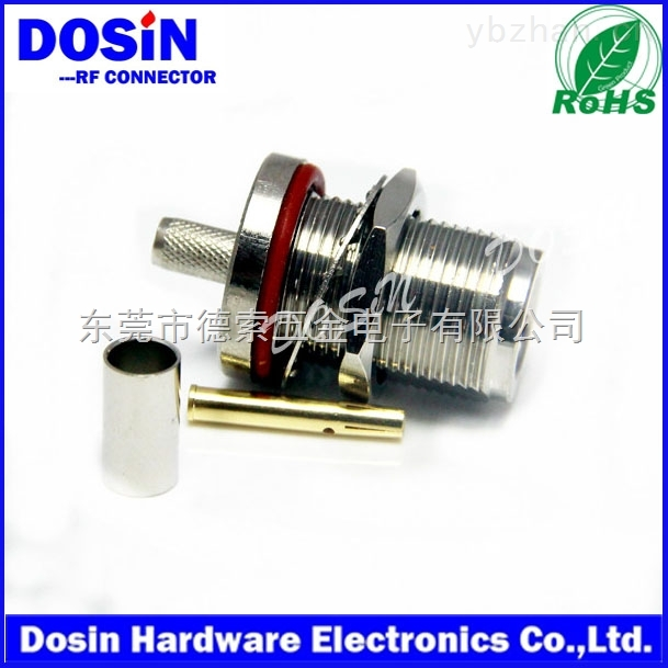 DOSIN-805-N型射頻同軸連接器 焊接式N型母頭三件套