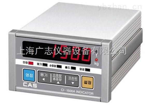 CI-1560A電子秤顯示器