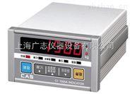 CI-1560A电子秤显示器